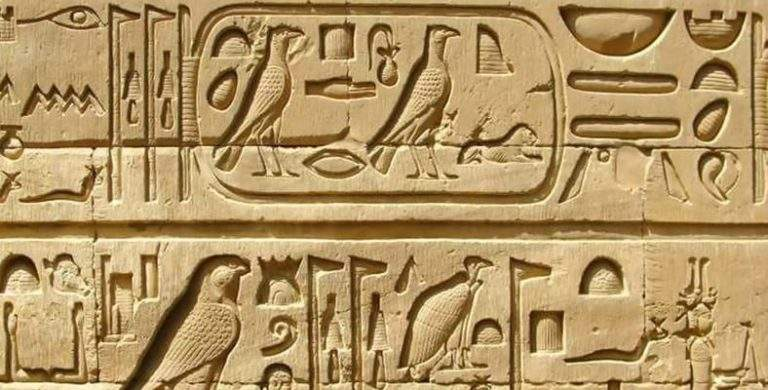 16 things you may not know about Ancient Egypt