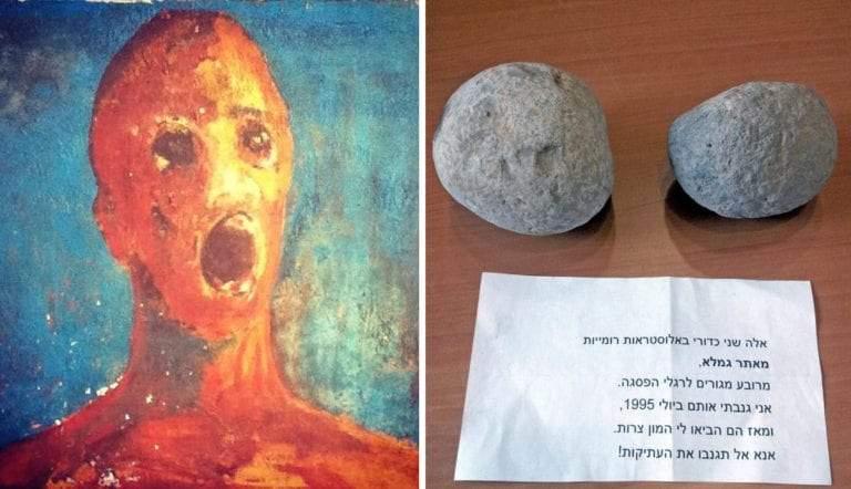 Anguished Man painting and Ballista Balls