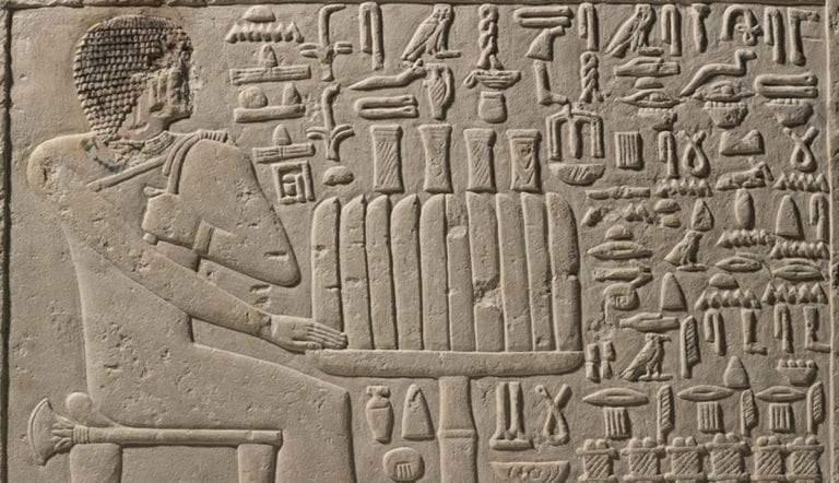 detail old kingdom stela