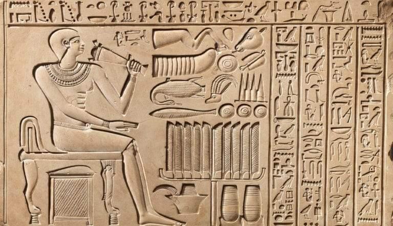 egyptian stela gatekeeper maati