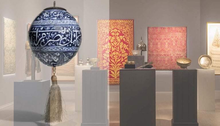 museum-islamic-art-items-hanging-ornament-sothebys
