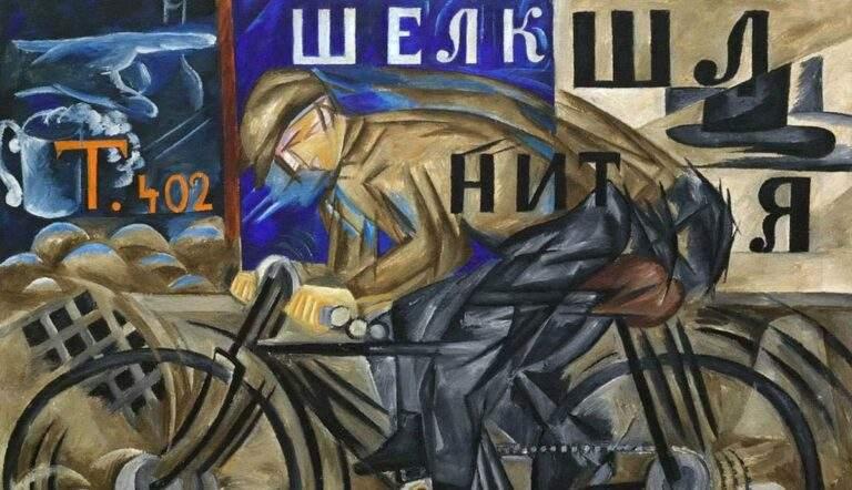 gonchareva cyclist painting russian futurism modernity