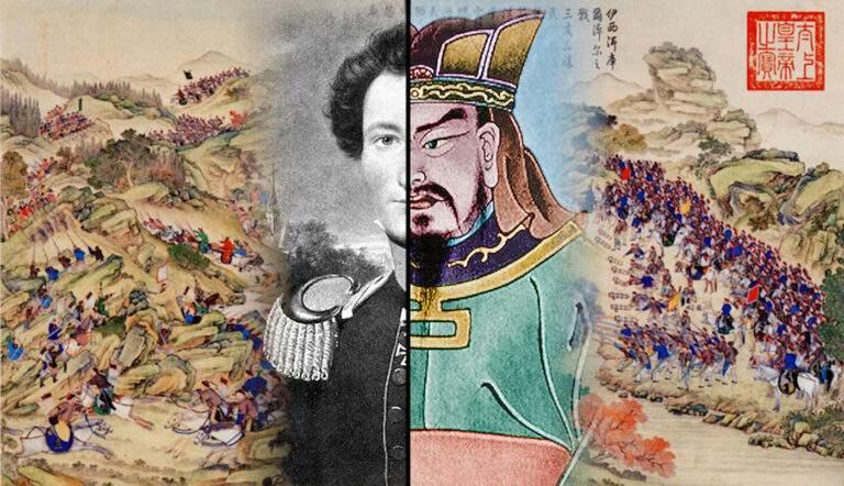 sun tzu and carl von clausewitz battle yesil